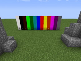 Several blocks color.