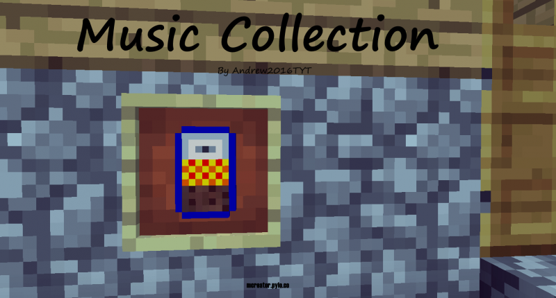 MusicCollectionMod Logo